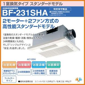 dreamotasuke_bf-231sha
